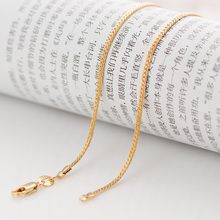 Popular  yellow plated Miami cuban snake chain for men women 24 inches 2mm 5g thin long gold necklace & pendant