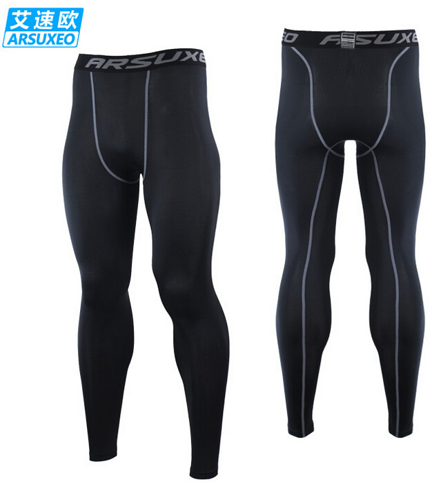 ARSUXEO Men Sports Compression Tights Base Layer Running Elastic Tights Pants Run Fitness Workout GYM pants Clothing