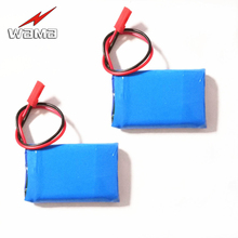 2x Wama 103450 1800mAh 3.7V Rechargeable Lithium Polymer Batteries for Boat Fishing Lamp Lights Power Bank цена 2017
