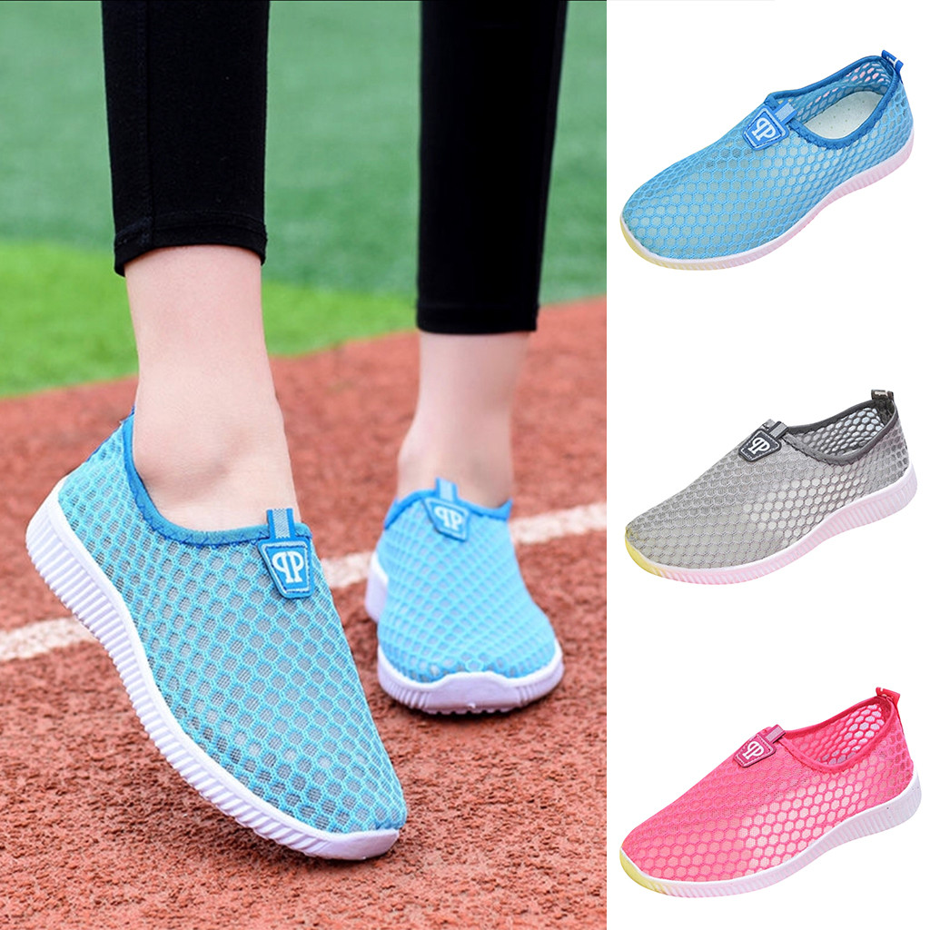 Sacred Geometry Symbol Eye Lady Flat Bottom Casual Shoes Cute Classic Running Shoes