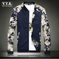 Top Brand New Mens Slim Fit Jacquard Jacket Coat Spring Autumn Fashion Leisure Wild Cardigan Stylish