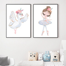 Cartoon Princess Swan Baby Girl Room Nordic Poster Nursery Wall Art Canvas Painting Pictures For Living Unframed