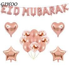 GIHOO 16 인치 Eid 무바라크 풍선 라마단 장식 로즈 골드 EID 풍선 이슬람 해피 파티 장식 색종이 풍선