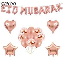 GIHOO ballons Eid MUBARAK, pour fête du Ramadan, avec confettis, en or Rose, 16 pouces