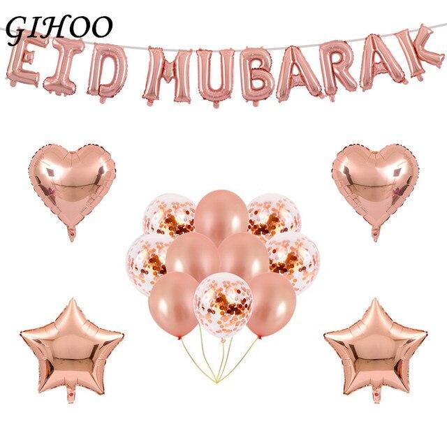 Gihoo 16 polegada eid mubarak balões ramadan decoração rosa ouro eid balões para muçulmano feliz festa decorações confetes balão