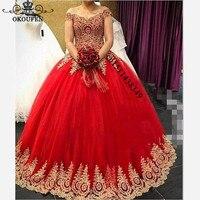 Сказочный 2019 красное платье Quinceanera с золотой 3D Floral аппликация с открытыми плечами милое бальное платье 16 платье пышные платья