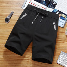NEW 2019 Summer high quality Active Quickly drying loose elastic waist Zipper pocket joggers Fitness Solid shorts men plus M-4XL
