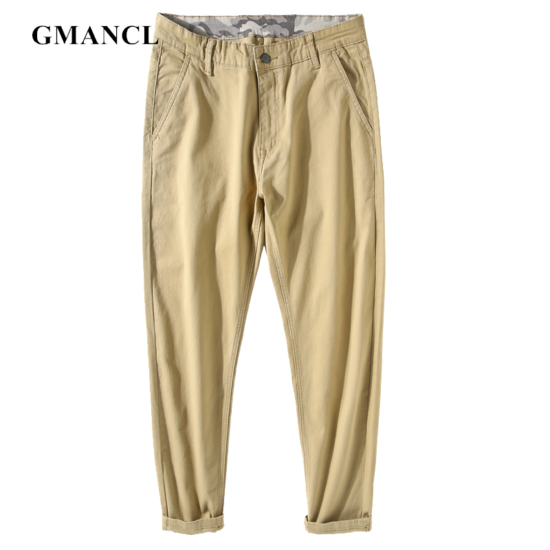 Men Spring New Loose Simple Style Straight Pants Brand Clothes Classic Solid Fashion Business Casual Joggers Male Trousers 46 48