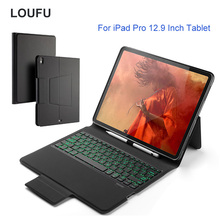 Loufu For iPad Pro 12.9 Case Keyboard Bluetooth 4.0 Backlight Leather With Pencil Holder Cover