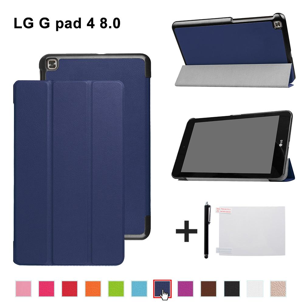 cover case for LG Gpad4 8.0 P530 2017 release LG G PAD 4 8 tablet ultra slim PU leather stand case LG GPAD P530+free gift планшет модель g15 gpad tablet pc в донецке недорого