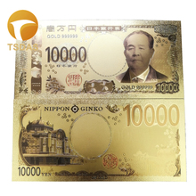 24k Gold Plated Plastic Money Colorful Banknote Japan Waterproof 10000 JPY for Business Gift 10pcs/lot