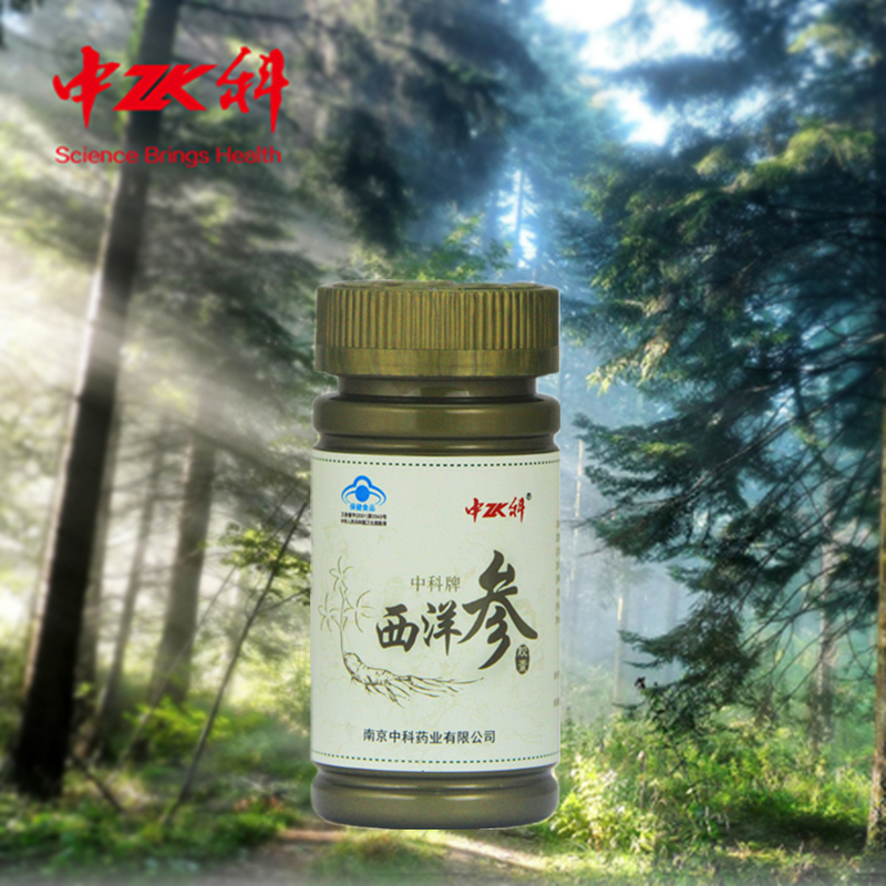 ФОТО 1PCS hot sale Chinese high quality natural American ginseng extarct powder capsula for anti-fatigue strengthening body