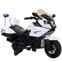 אופנוע חשמלי תלת אופני ילדים אופנוע צעצוע גדול יכול להיות יושב התינוק הסוללה המכונית גברים ונשים מכונית המשטרה