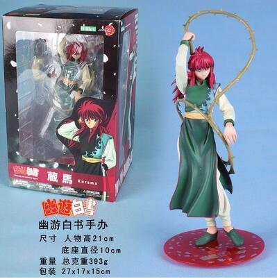 где купить 21cm YuYu Hakusho KURAMA Anime Cartoon Action Figure PVC toys Collection figures for friends gifts по лучшей цене