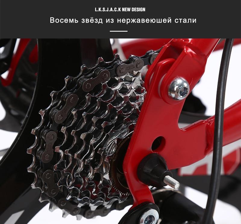 GT-UPPER Sepeda gunung sistem suspensi penuh rangka lipat baja 24 - Bersepeda - Foto 5