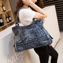 все цены на 2017 Vintage Design Fashion Denim Women Bag Jeans Shoulder Bags Girls Handbags Crossbody Bag Women Messenger Bags онлайн
