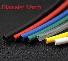 10 м длина 12 мм Диаметр Соотношение 2:1 термоусадочная усадочная трубка черный/красный/желтый/белый/прозрачный/жадный/синий