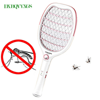 DXBQYYXGS Hand Held Electric Mosquito Charge Electric Home Practical Environmental Protection Non Toxic Mosquito Killer Mosquito