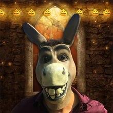 Страшная маска для взрослых осла, лошади, головы животных, реквизит для Хэллоуина, косплея, зоопарка вечерние праздничные костюмы, маска, один размер