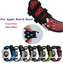 Silicone Sport Breathable band Bracelet Strap for Apple Watchband 44/40/42/38mm Dual Color Buckle iwatch series 4 3 2 1
