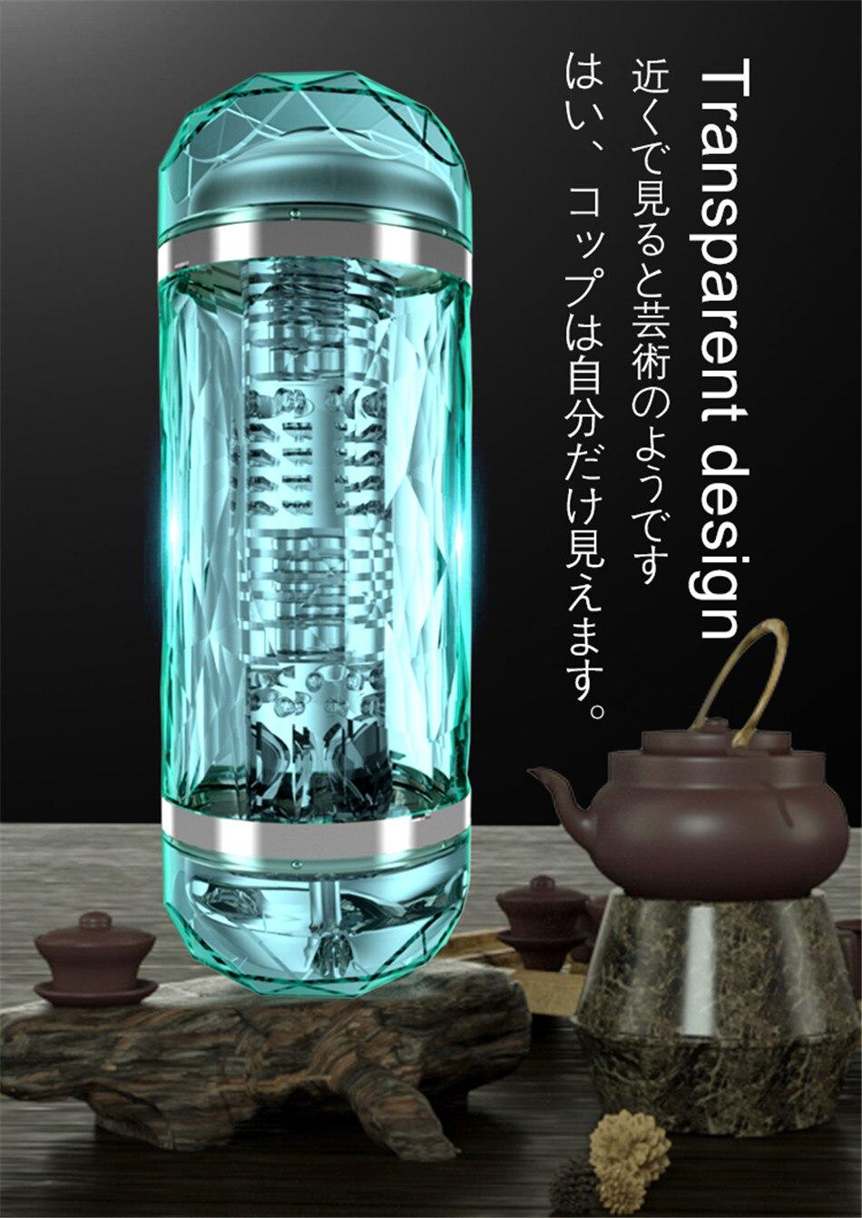 水晶 杯 · 1- 恢复 的 _03