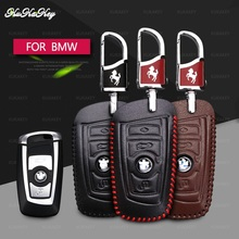 цена на Leather Car Key Cover Case For BMW 520 525 f30 f10 F18 118i 320i 1 3 5 7 Series X3 X4 M3 M4 M5 Remote Holder Auto Accessories