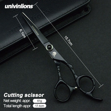Univinlions 5.5 Professional Barber Scissors Kit Sharp Blade Hairdressing 6.0 Hair Cutting Shears Styling Tools