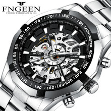 FNGEEN Men's Mechanical Self Wind Watches Watch Men Luxury Waterproof Hollow Perspective Movement  Automatic Watch Men Steel все цены
