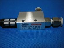 MIDCOOL CV-10HS Вакуумный Эжектор