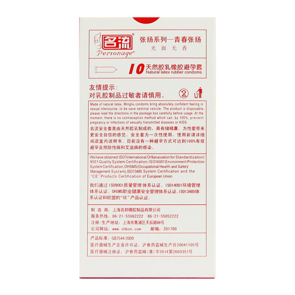 ZE896400-D-4-1