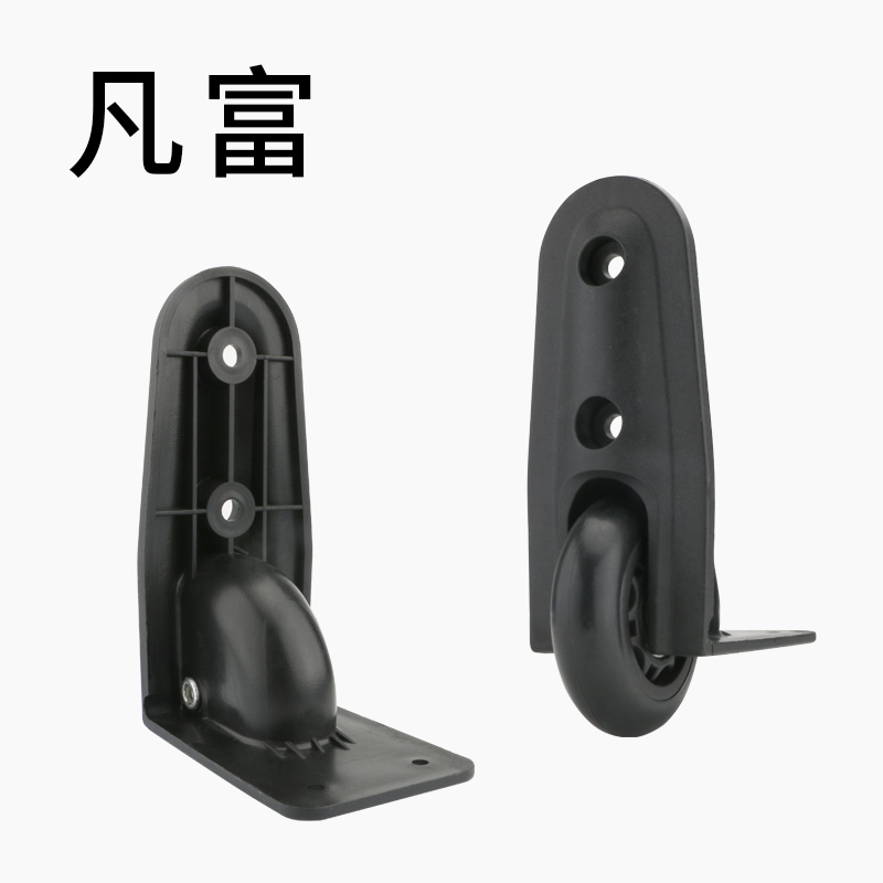Replacement  Luggage Wheels Bag Accessories Repair Wheel  Luggage Rolling  Factory Outlet Sell  Makeup Trolley   Fixed Casters