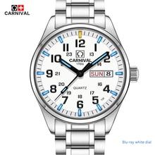Новый двойной календарь дата трития световой кварцевые военные часы водонепроницаемые 200 м carnival спорт бренд часы мужские полное steei