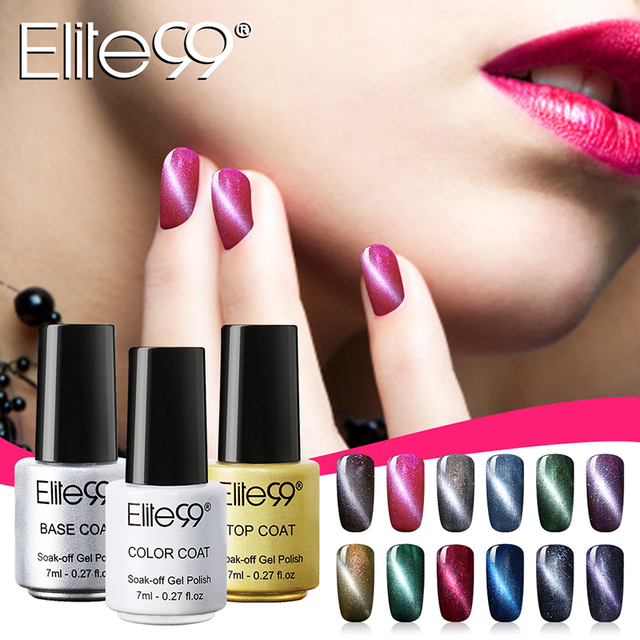 Elite99 Gel polish 3D Magnetic Cat Eyes Soak off Led Colored Gel Uv Gel Color