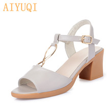 AIYUQI Sandals women genuine leather 2019 new summer footwear high heels fashionable open toe shoes women sandals Roman style wetkiss wood high heels women summer sandals pointed toe footwear genuine leather sandals shoes new fashion office female shoes