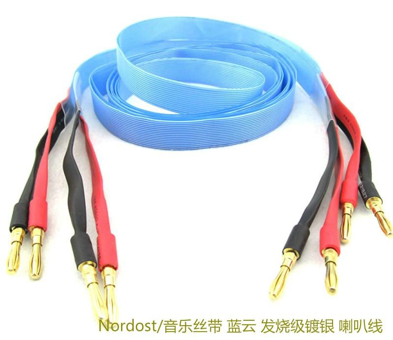Hifi audio Silver Audiophile Speaker Cable 2.5m DIY Pailiccs 14 core