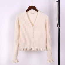 V-Neck Ruffle Knit Cardigan