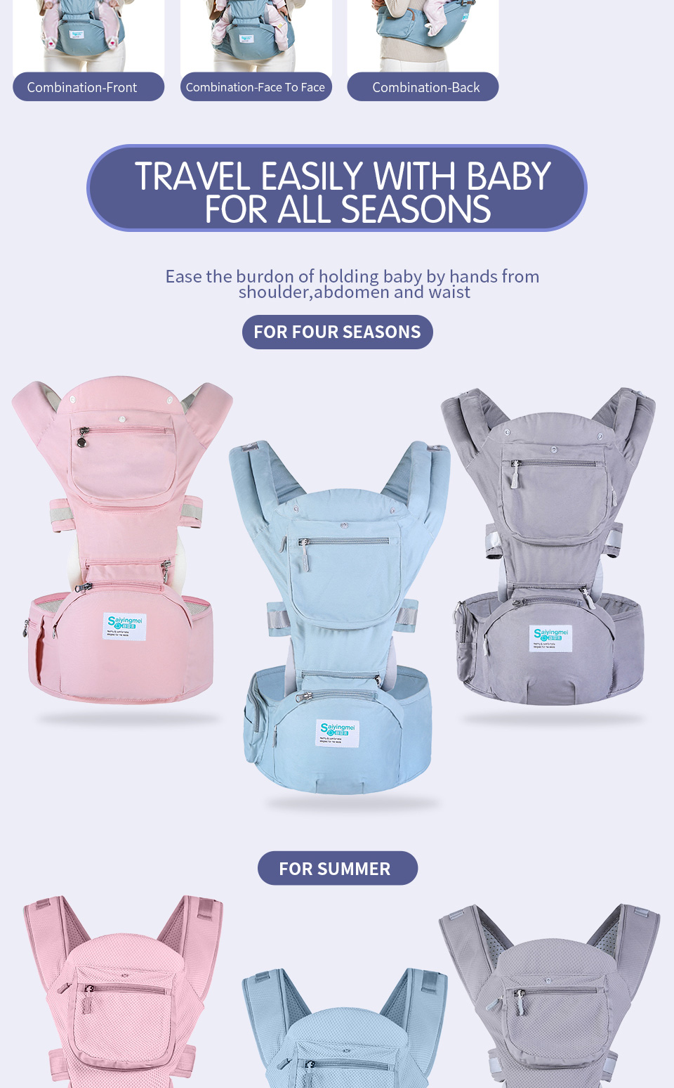 VIP Newborn Adjustable Sling Wrap Hipseat And Ergonomic Baby Carrier 2