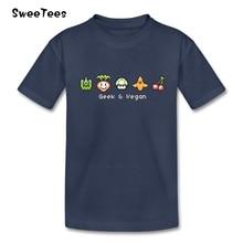 """Geek and Vegan"" Boys & Girls t-shirt"