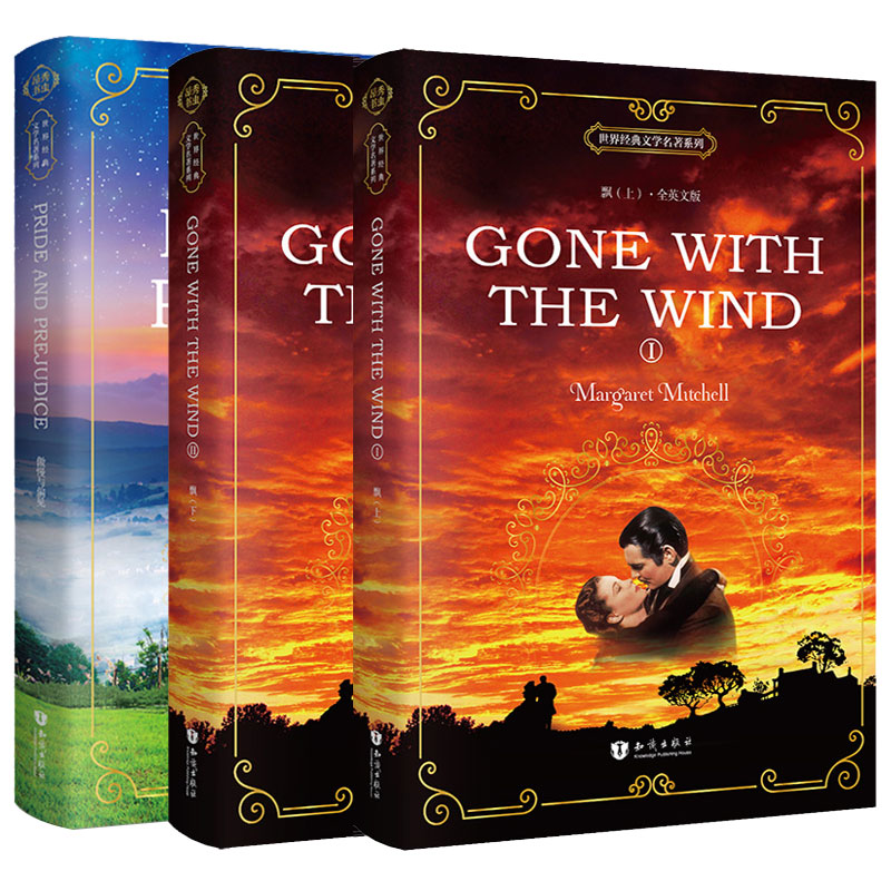 New Arrival Gone With The Wind/Pride And Prejudice: English Book For Adult Student Gift World Famous Literature English Original