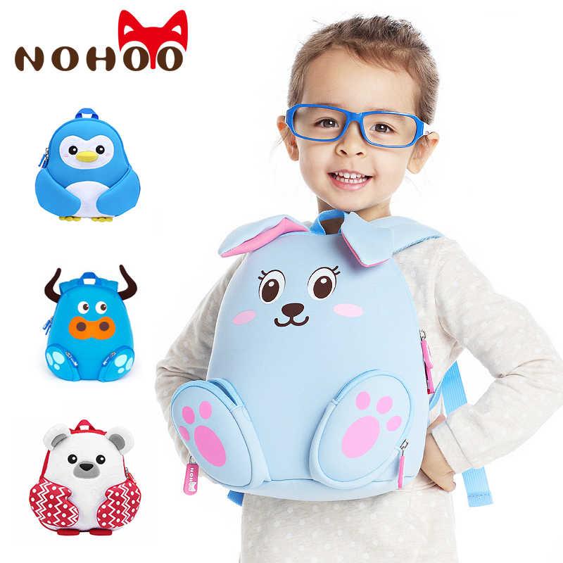 35d5dc350889 Children's School Bags Cute Animal Pattern Backpacks Toddlers Girls ...
