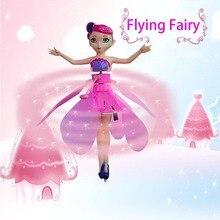 Летающая Фея волшебный принцессы милые куклы игрушки Инфракрасный Индукционная вертолета Quadcopter Дрон куклы для детей игрушки best подарки
