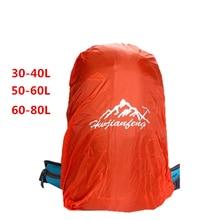 30L - 85L hátizsák borító sporttáska borítás porvédelem vízálló esővédő kültéri kempingtúrázáshoz Mászó kerékpározás