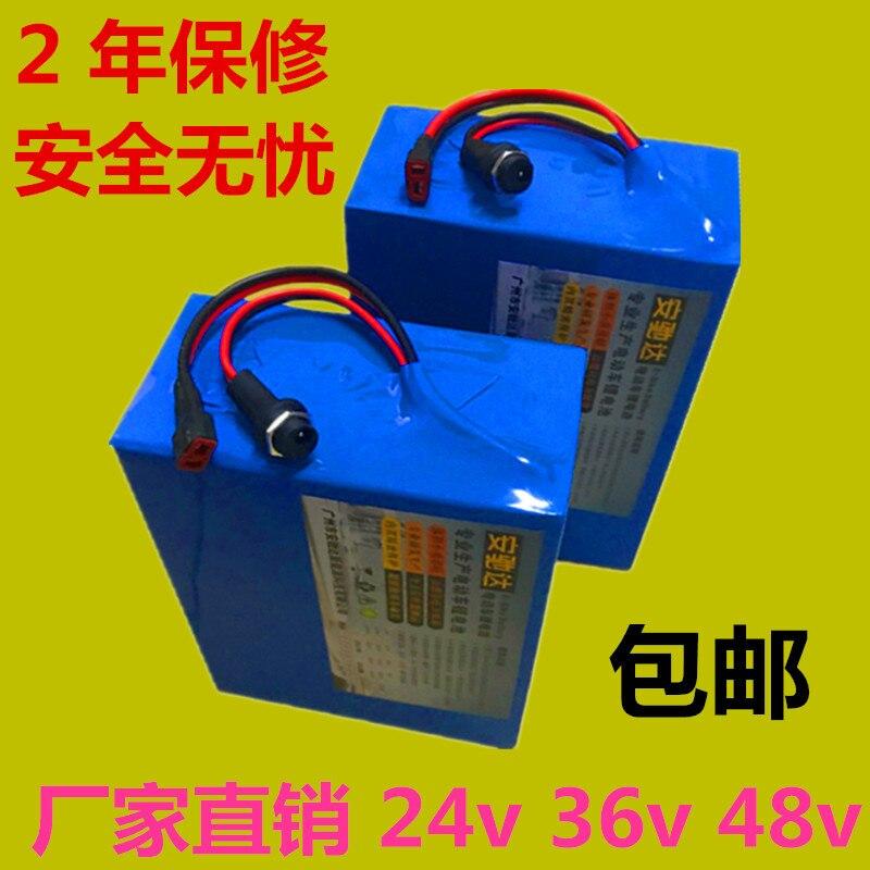 24 V 10AH, 12AH, 15AH, 18AH, 20AH, 25AH baterías recargables de iones de litio paquete para banco de energía de bicicleta eléctrica bolsa de batería y cargador
