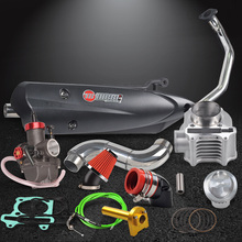 NIBBI Racing Scooter Speed Modified Kit 28mmCarburetor Cylinder Throttle Handle&LineGY6 Exhaust Muffler Pipe 100CC~150CC