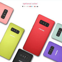 Original SAMSUNG funda de silicona Antifouling y resistente al desgaste para Galaxy Note8 Anti-knock protección 7 color disponible(China)