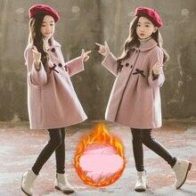 Детские куртки для девочек; зимнее шерстяное пальто для девочек-подростков; осенняя куртка; теплая верхняя одежда; детская ветровка; От 4 до 15 лет