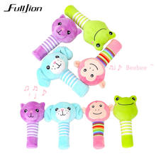 Fulljion Animal Baby Rattles Mobiles Toys For Baby Soft Musical Handbell Learning Education Toy Bebe Bed Rattles Stroller Infant(China)