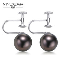 MYDEAR Fine Pearl Jewelry Charm 8 9mm Real Tahitian Black Pearl Earrings For Women Top Quality European Gold Clip Earrings