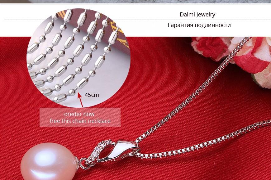 rice pearl pendant  (2)