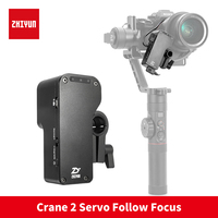 2018 zhiyun Чжи Юн кран 2 камера оси gimbal аксессуар механический сервопривод follow focus